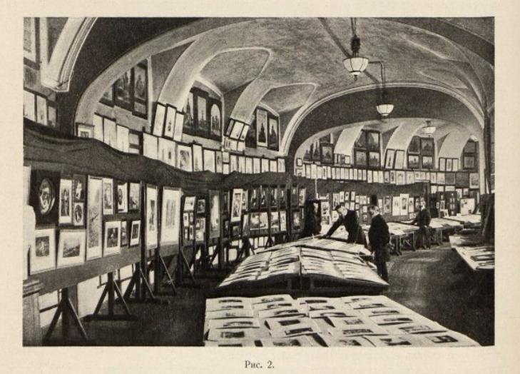 1908 Выставка в Академии художеств.jpg