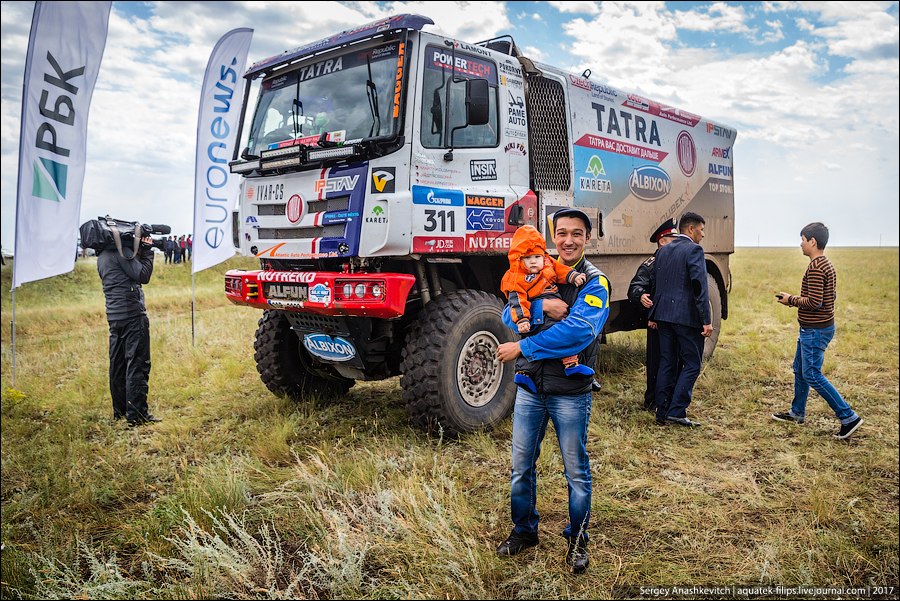 Silk Way  2017 в Казахстане