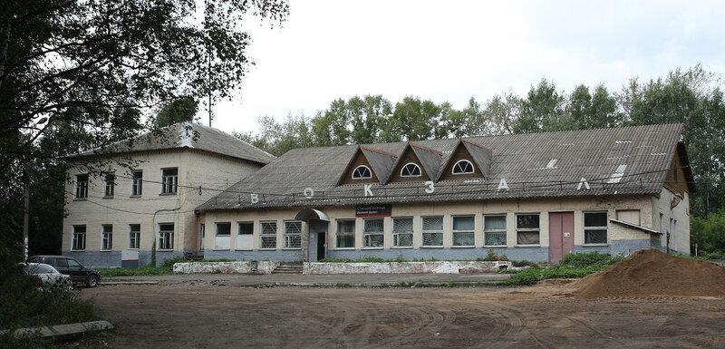 Вокзал Бежецк