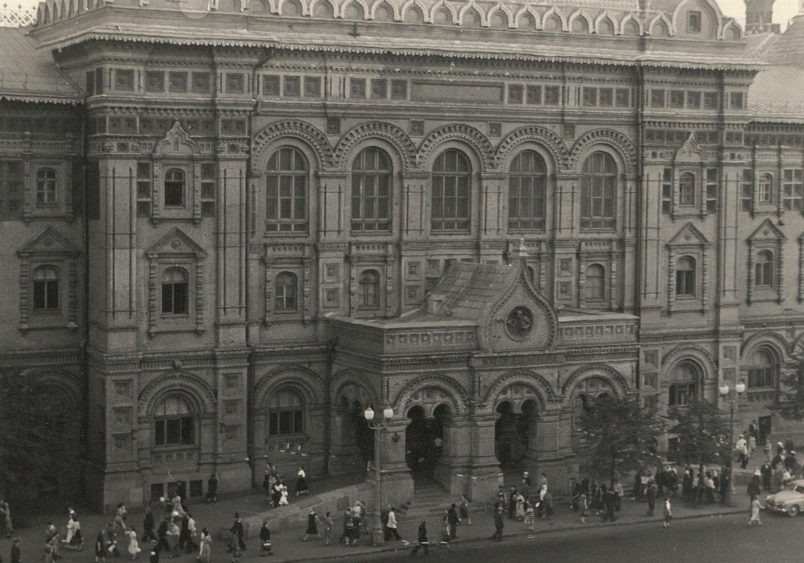 Центральный музей В. И. Ленина