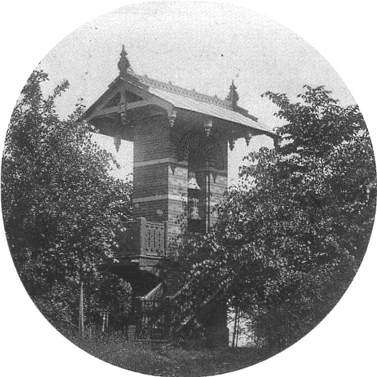Колокольня церкви Святой княгини Ольги. 1864