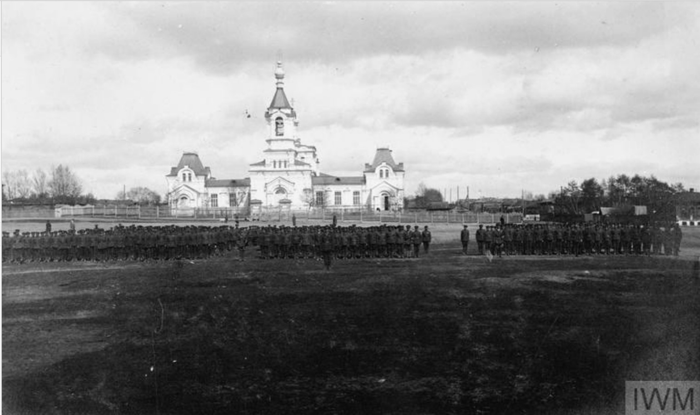 1919.  Российско-британский парад в Екатеринбурге