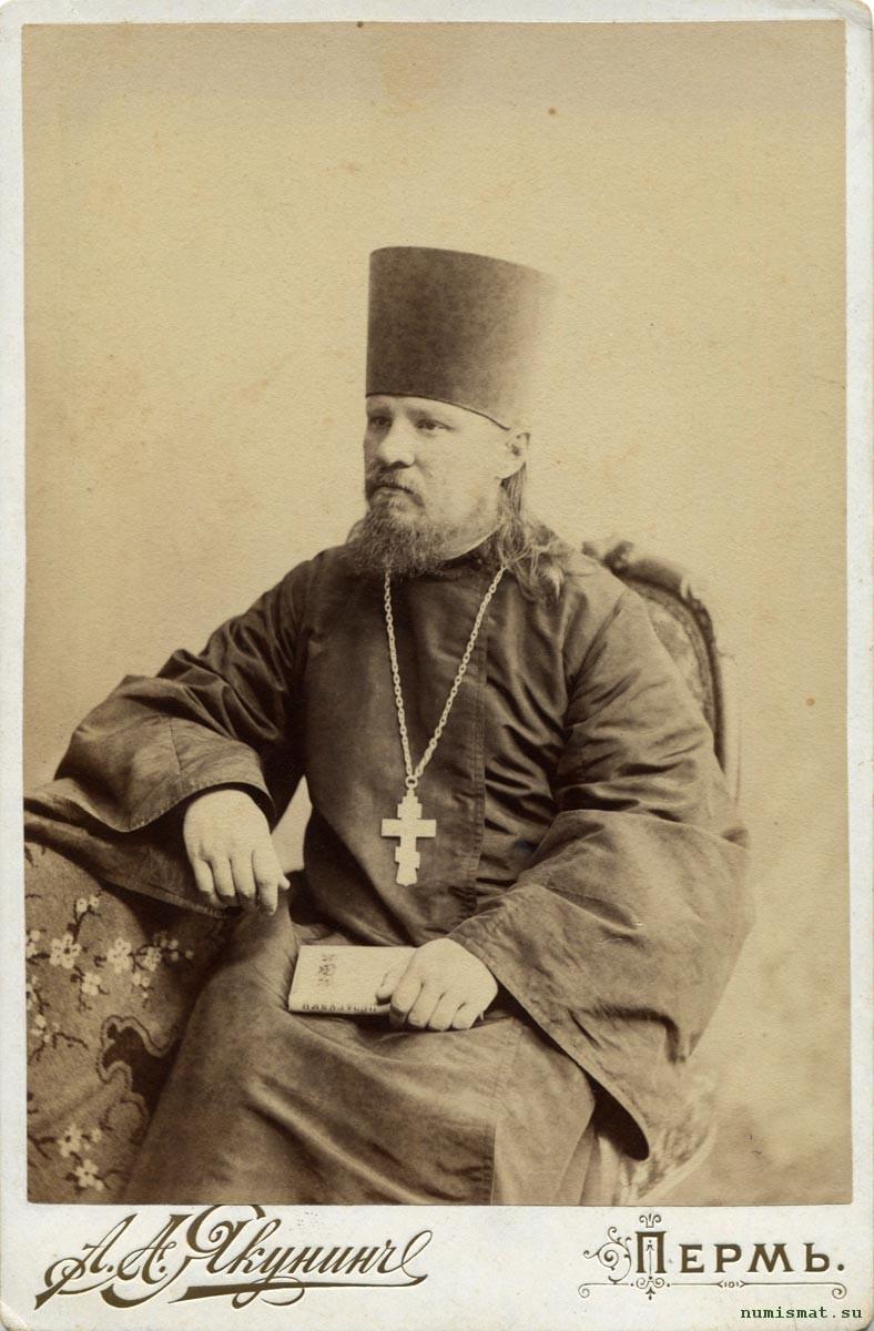 Священник Александр (в миру Заведеев Александр Иоаннович), (ок.1854-… гг.), протоиерей
