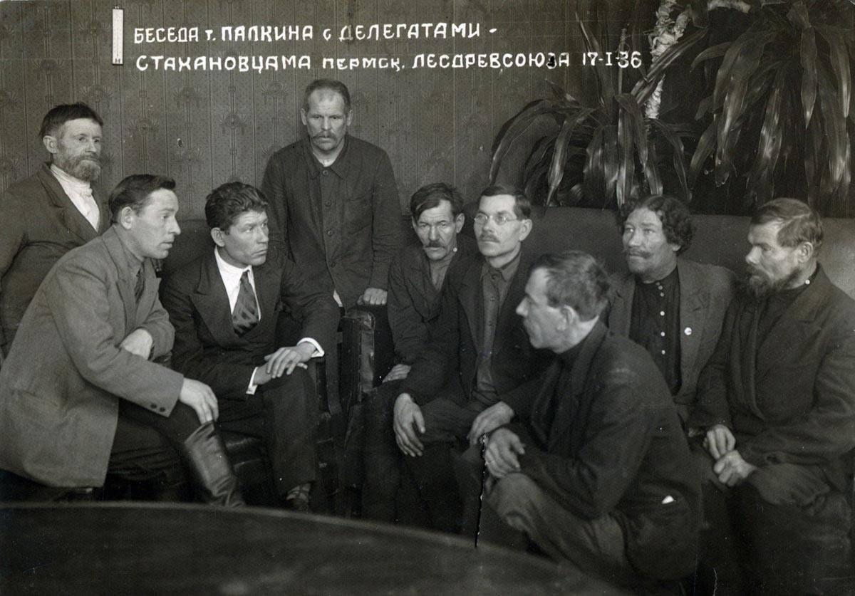 1936. Беседа товарища Палкина с делегатами-стахановцами Пермского ЛесДревСоюза