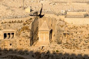 Душа Иерусалима