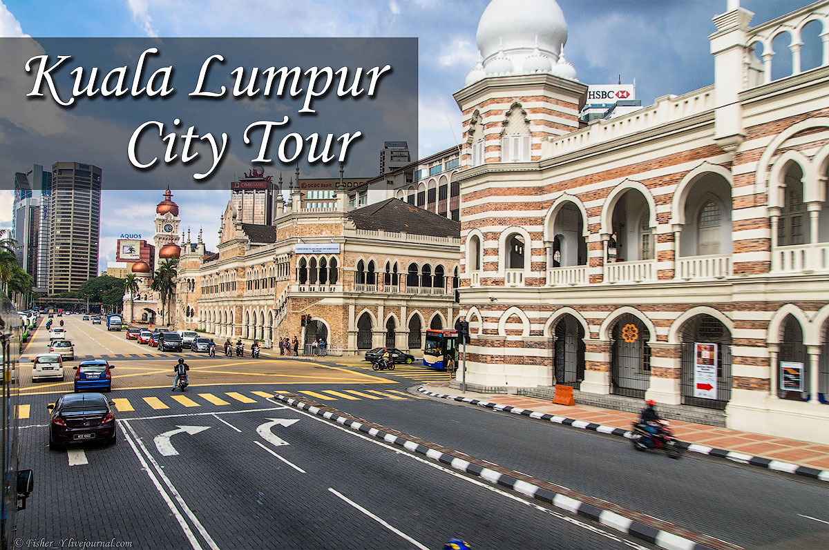 KL Hop-On Hop-Off. Прогулка по Куала-Лумпур на экскурсионном авобусе