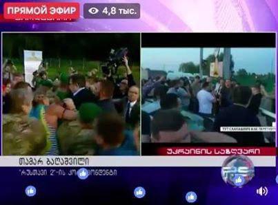 Саакашвили уже на украинской территории — РНС