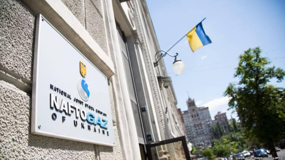 «Газпром» сообщил, что обжаловал решение арбитража в споре с «Нафтогаз Украины»