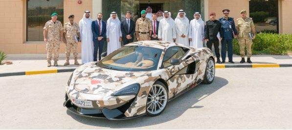 Military McLaren 1.jpg