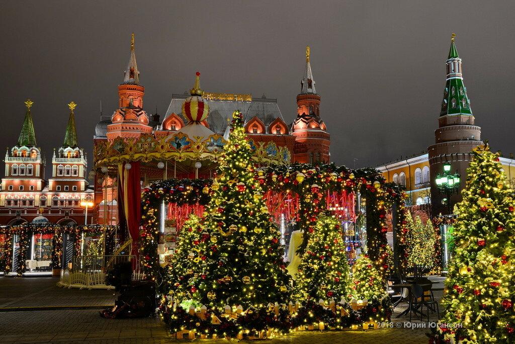 Москва. Первая встреча