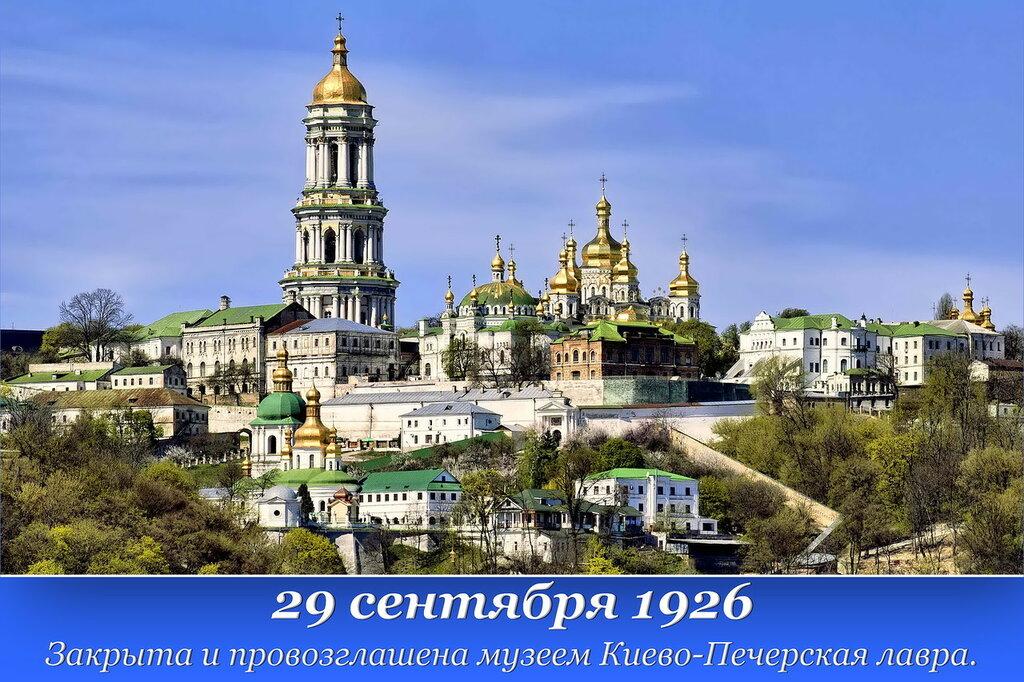 1926-09-29.jpg