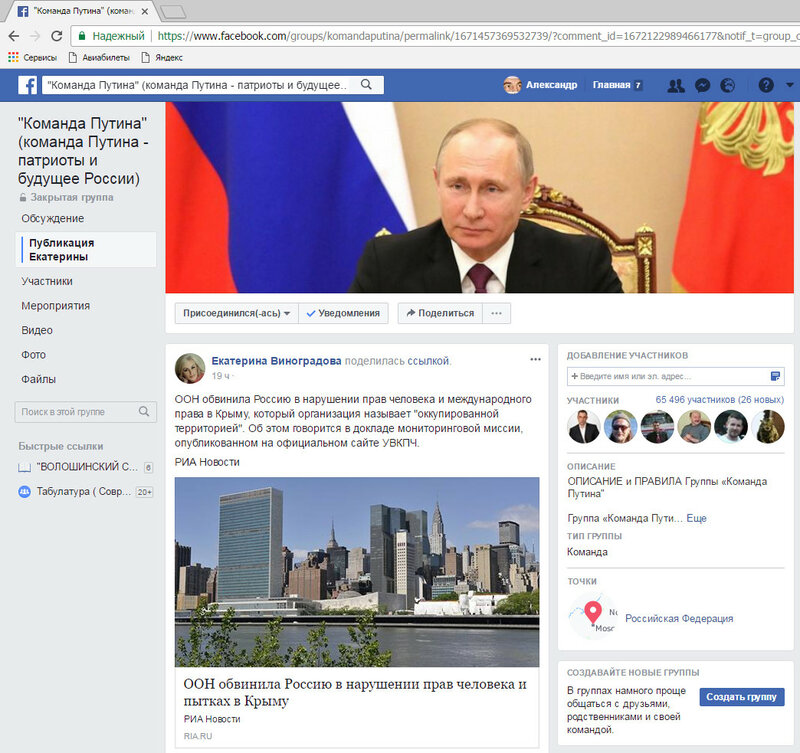 https://img-fotki.yandex.ru/get/484172/158289418.480/0_182e77_da6ff877_XL.jpg