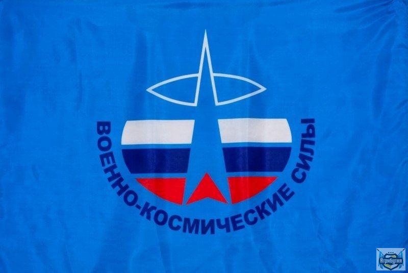 Открытка. С днем космических войск России