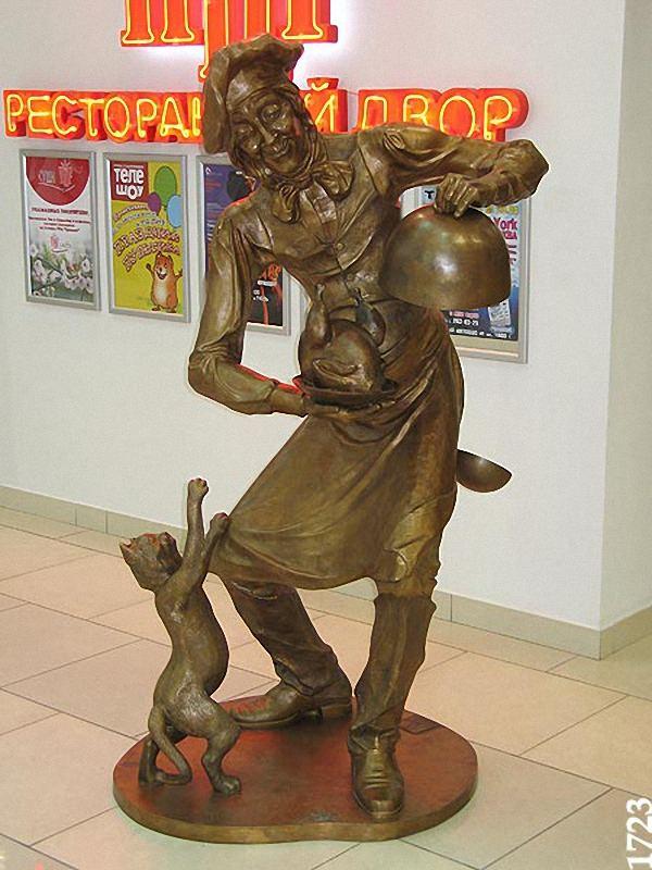 20 октября - Международный день повара! Памятник