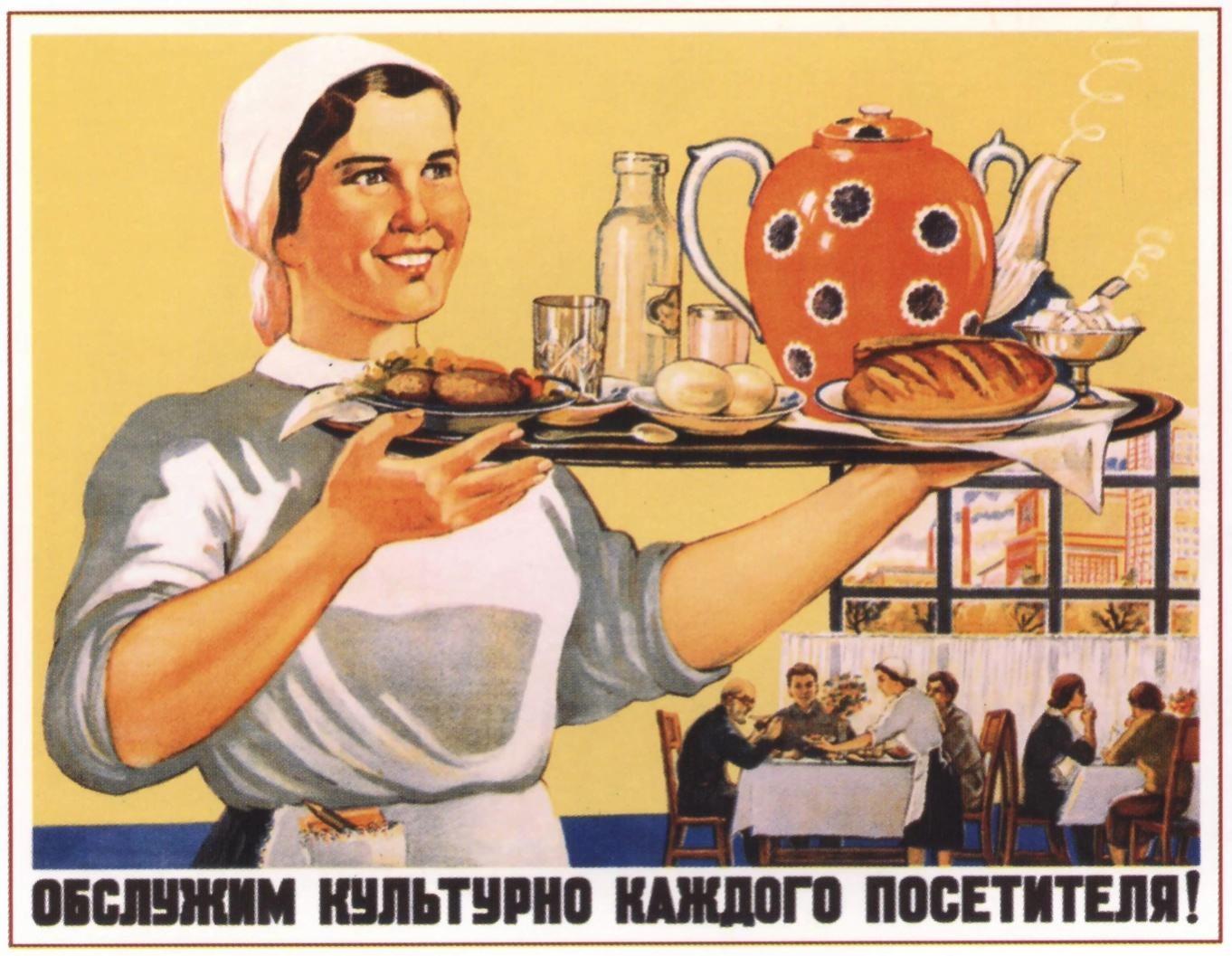 День повара.Обслужим культурно каждого посетителя