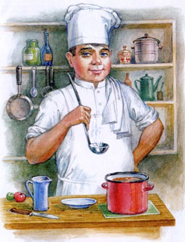 С Международным днем повара. 20 октября. Наш кок открытки фото рисунки картинки поздравления
