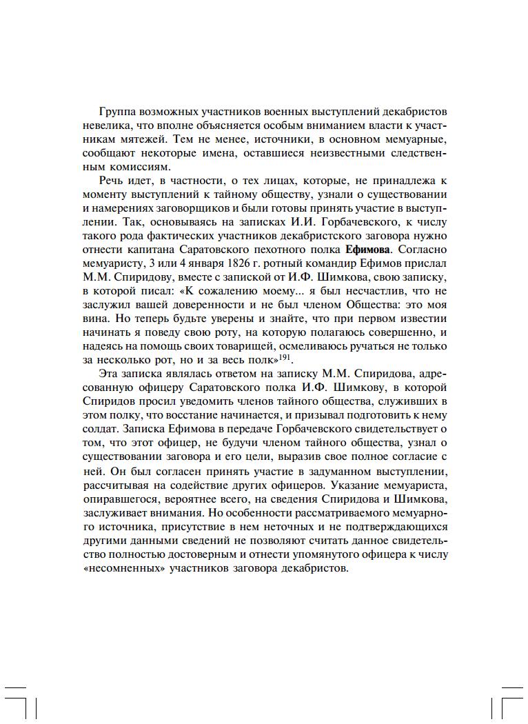 https://img-fotki.yandex.ru/get/484172/199368979.72/0_2076f2_c25aa95c_XXXL.png
