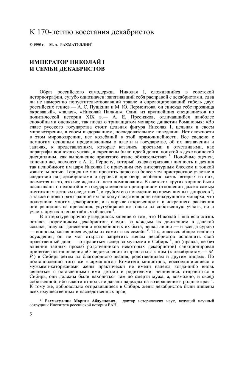https://img-fotki.yandex.ru/get/484172/199368979.72/0_207c78_5af178ef_XXXL.png