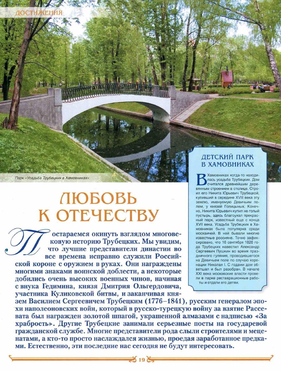 https://img-fotki.yandex.ru/get/484172/199368979.76/0_2089ee_213da968_XXXL.png
