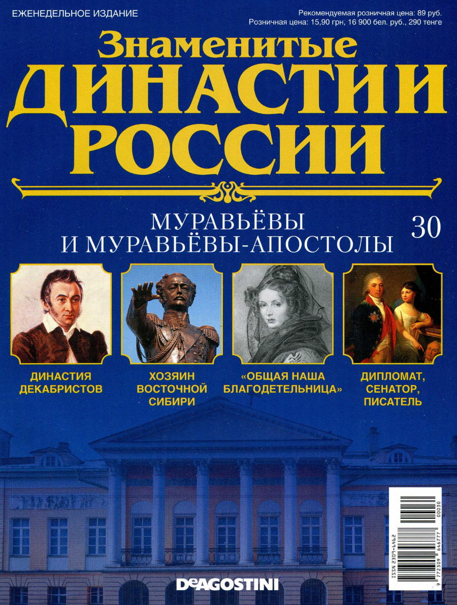 https://img-fotki.yandex.ru/get/484172/199368979.76/0_2089ff_cd3aafbe_XXXL.png