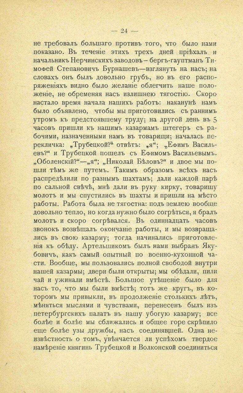 https://img-fotki.yandex.ru/get/484172/199368979.9d/0_2140cf_438f9e50_XXXL.jpg