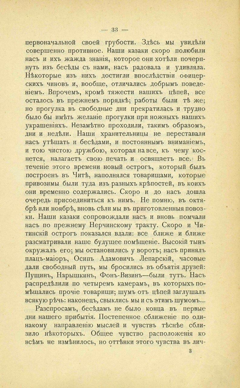 https://img-fotki.yandex.ru/get/484172/199368979.9e/0_2140db_f1ae4ef3_XXXL.jpg