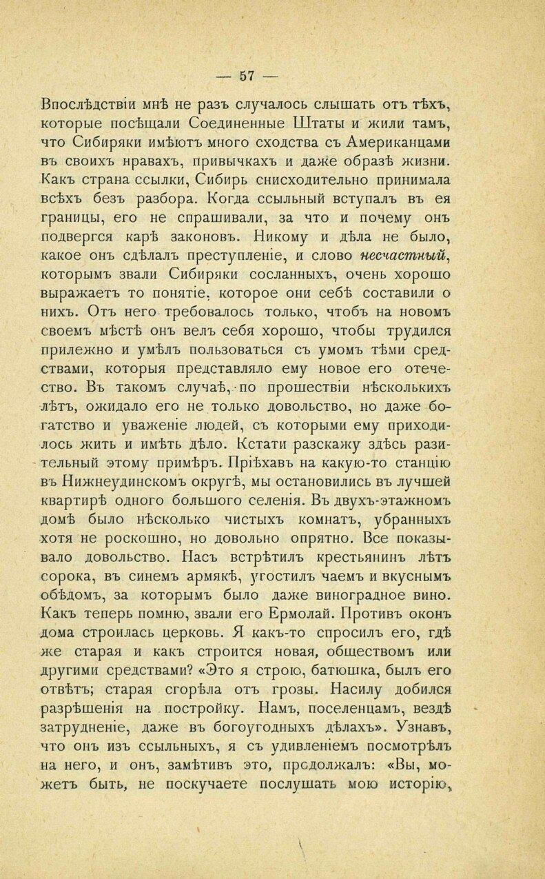 https://img-fotki.yandex.ru/get/484172/199368979.9e/0_2140f3_6da77a63_XXXL.jpg