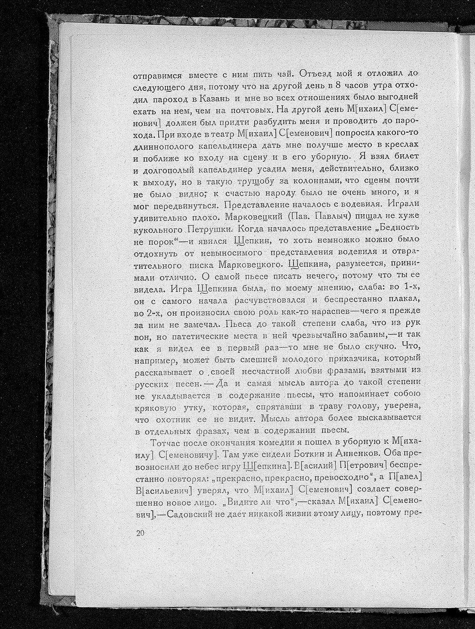 https://img-fotki.yandex.ru/get/484172/199368979.a0/0_21430f_a3abbb34_XXXL.jpg