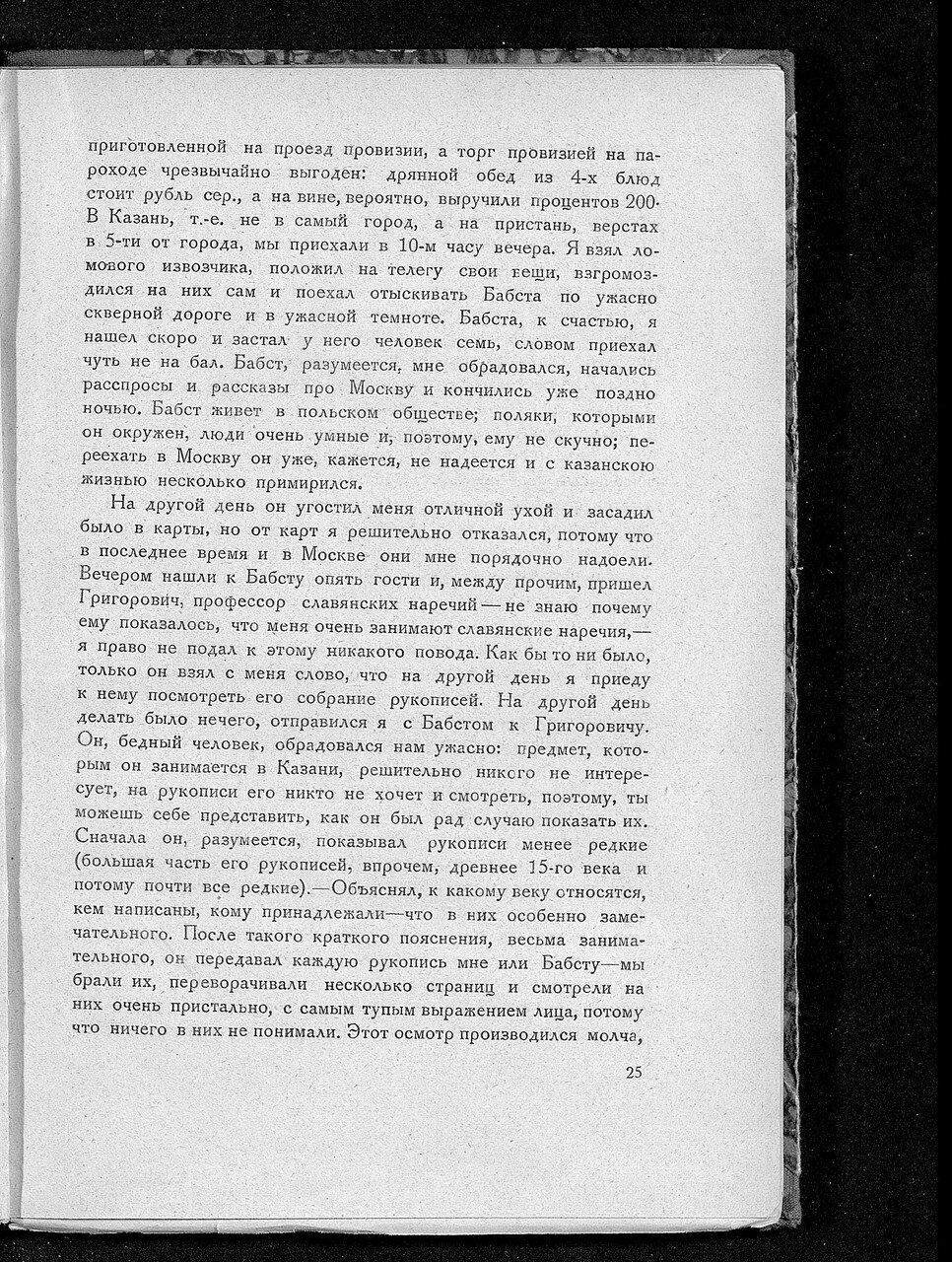 https://img-fotki.yandex.ru/get/484172/199368979.a0/0_214314_b0f7b659_XXXL.jpg