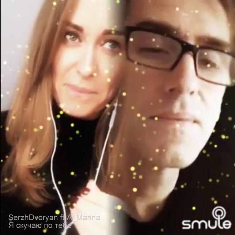 Я скучаю по тебе - SerzhDvoryan ft A_Marina (кавер С.Трофимов) скрин к видео