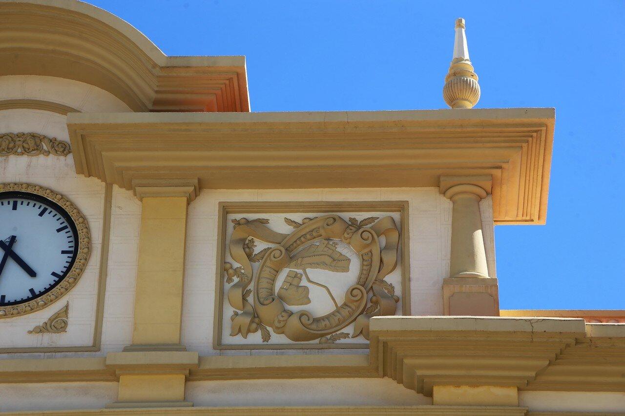 Малага. Здание управления порта (Sede de la Autoridad Portuaria)