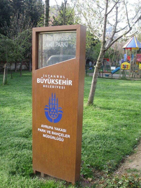 Hacı Hüsrev Park, Istanbul