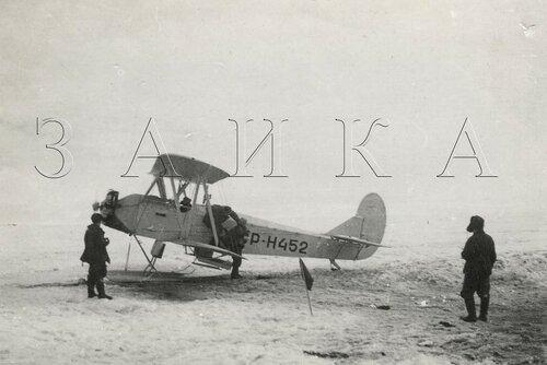 По-2 Н-452 аэропыл копия.jpg