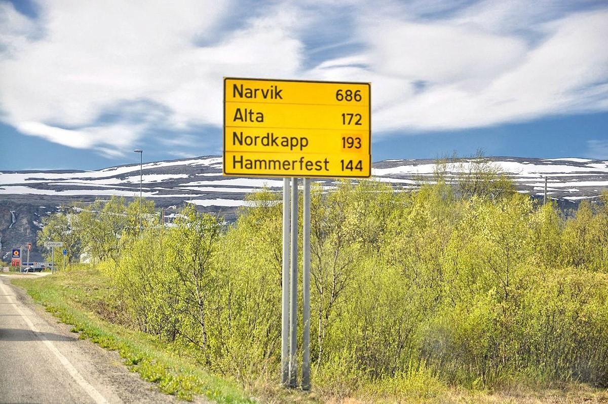 Заполярная Норвегия (43 фото)