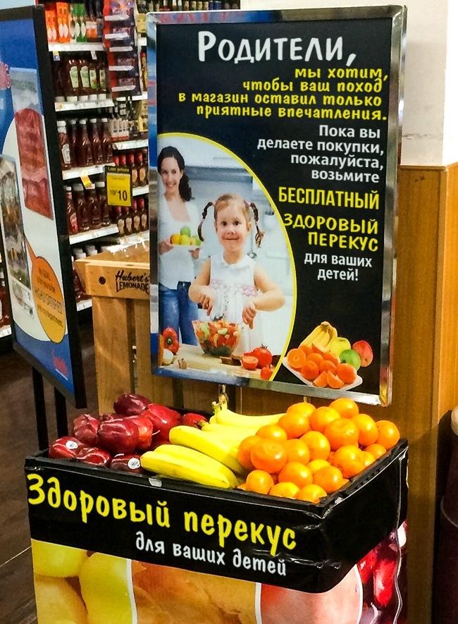 Здесь детей бесплатно угощают здоровым перекусом, пока ихродители делают по