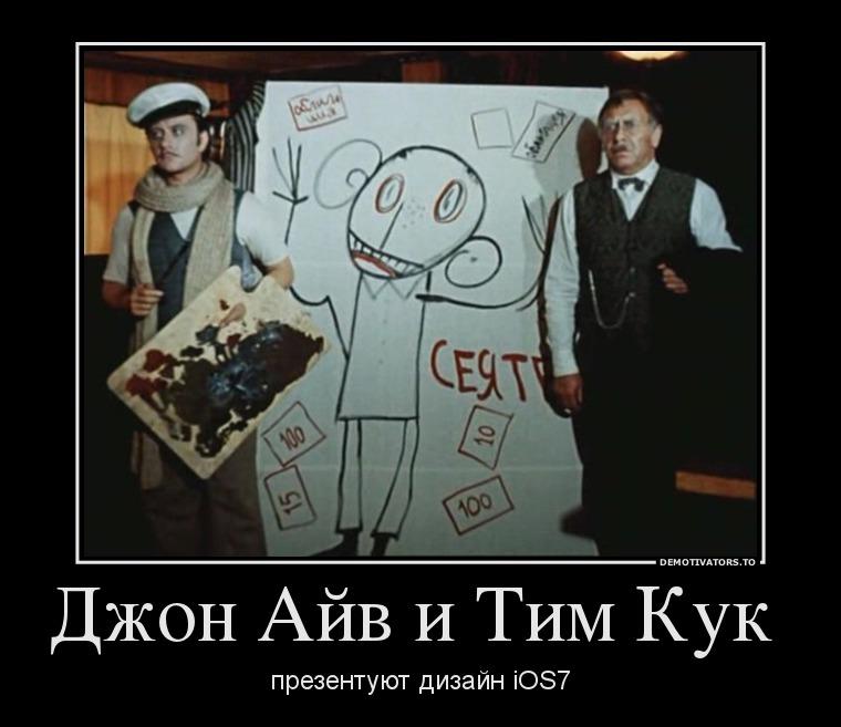 9935875_dzhon-ajv-i-tim-kuk-.jpg