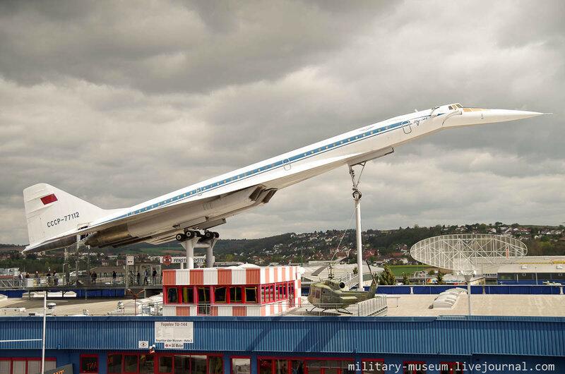 Сверхзвуковой пассажирский самолёт Ту-144 в Музее техники в немецком Зинсхайме