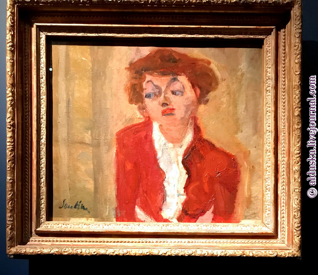 4. Молодая англичанка. 1934. Музей Оранжери