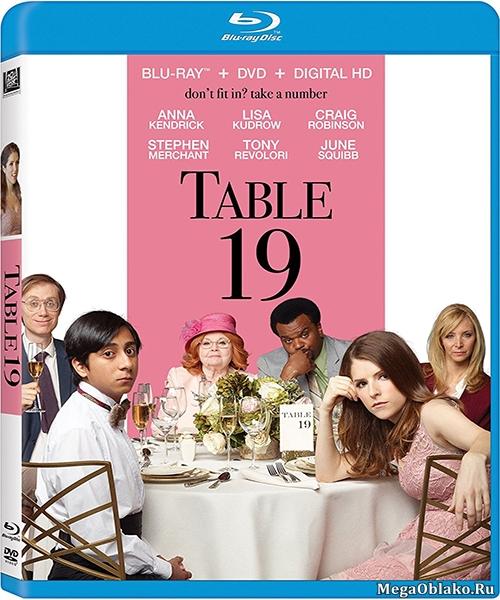 Столик №19 / Table 19 (2017/BDRip/HDRip)