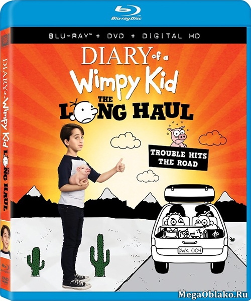 Дневник слабака 4: Долгое путешествие / Diary of a Wimpy Kid: The Long Haul (2017/BDRip/HDRip)