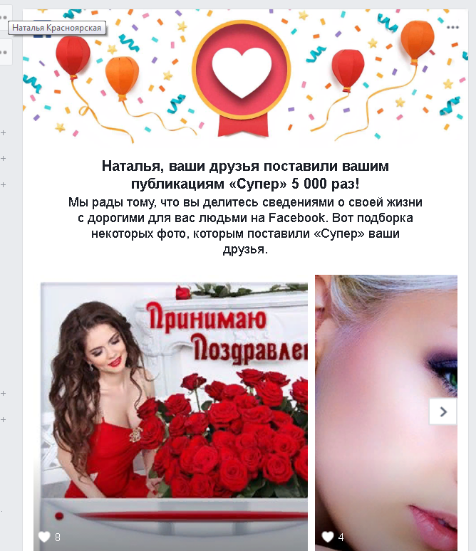 12,09,2017 фб.PNG