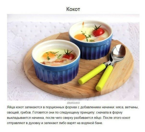 https://img-fotki.yandex.ru/get/484172/60534595.182f/0_1d090e_38983704_XL.jpg