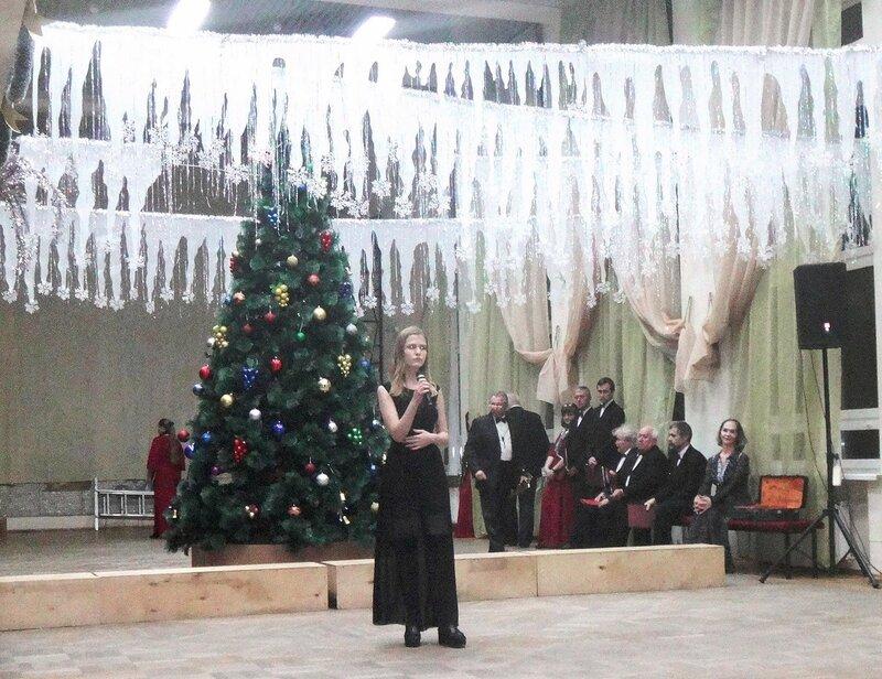 На концерте Камерного хора... 20 декабря 2017. Приморско-Ахтарск (13).JPG