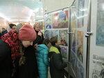 45-exhibitionFeodorUshakov.JPG