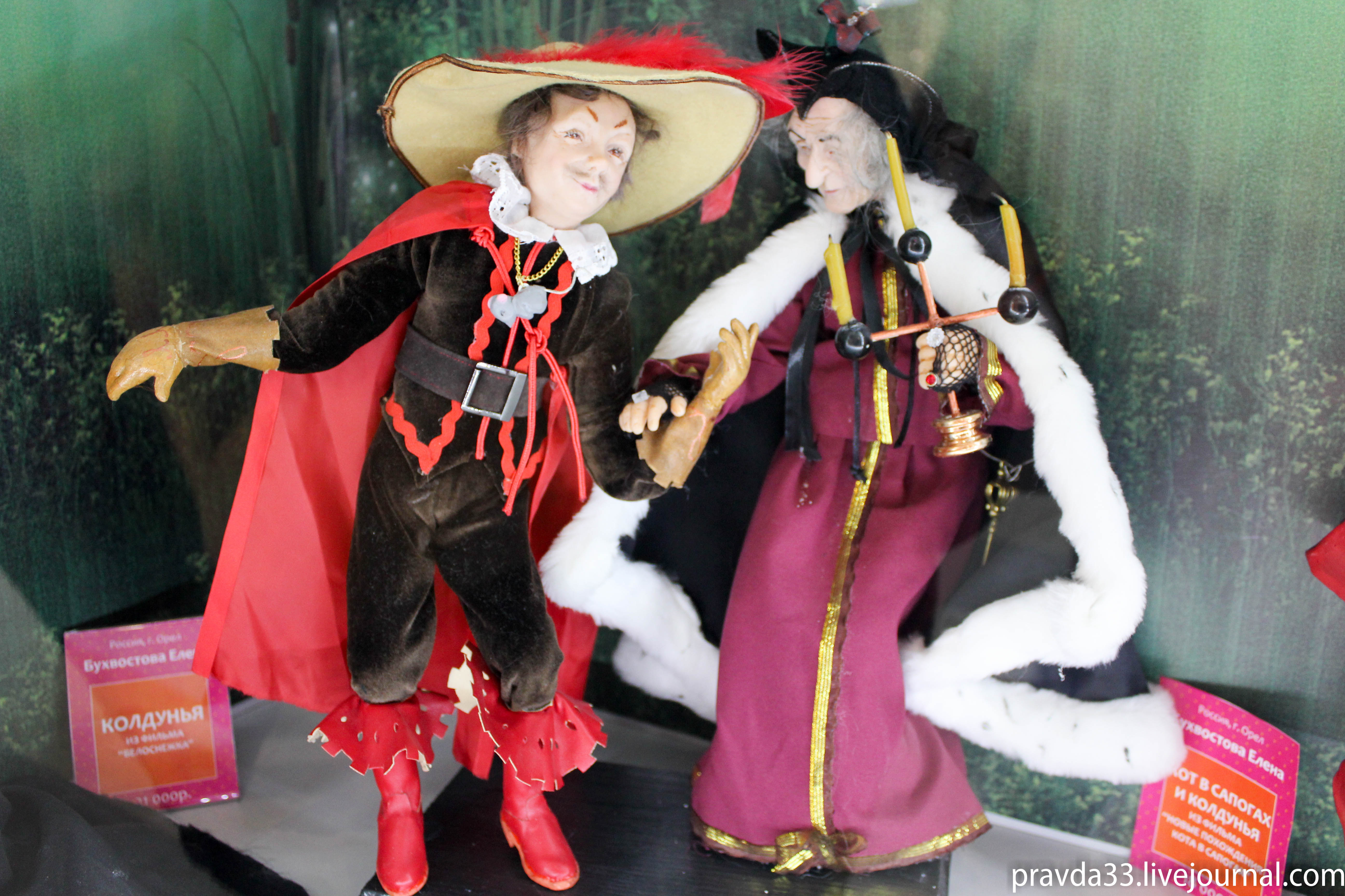 Выставка кукол в Триумфе 2017-23.jpg