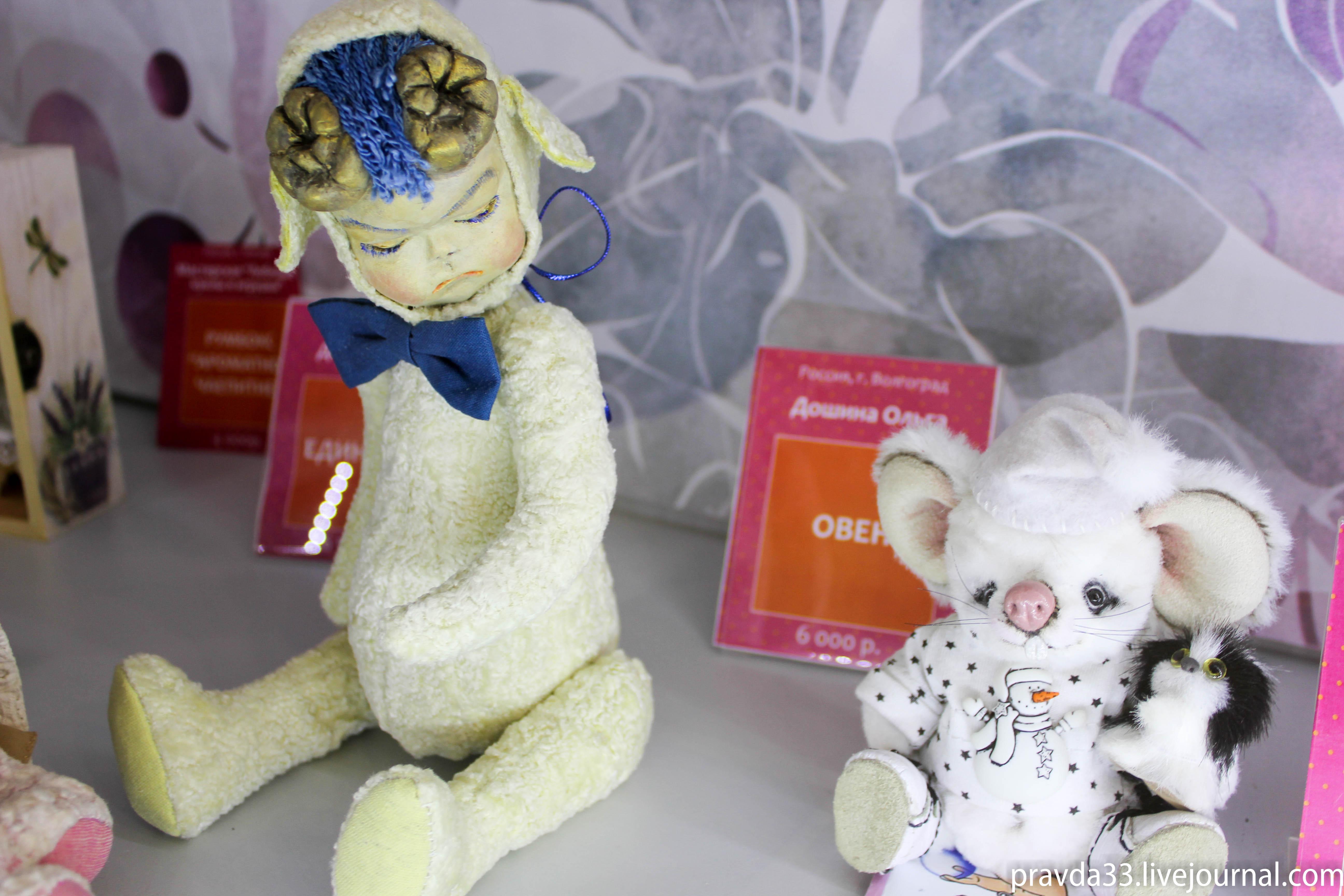 Выставка кукол в Триумфе 2017-33.jpg