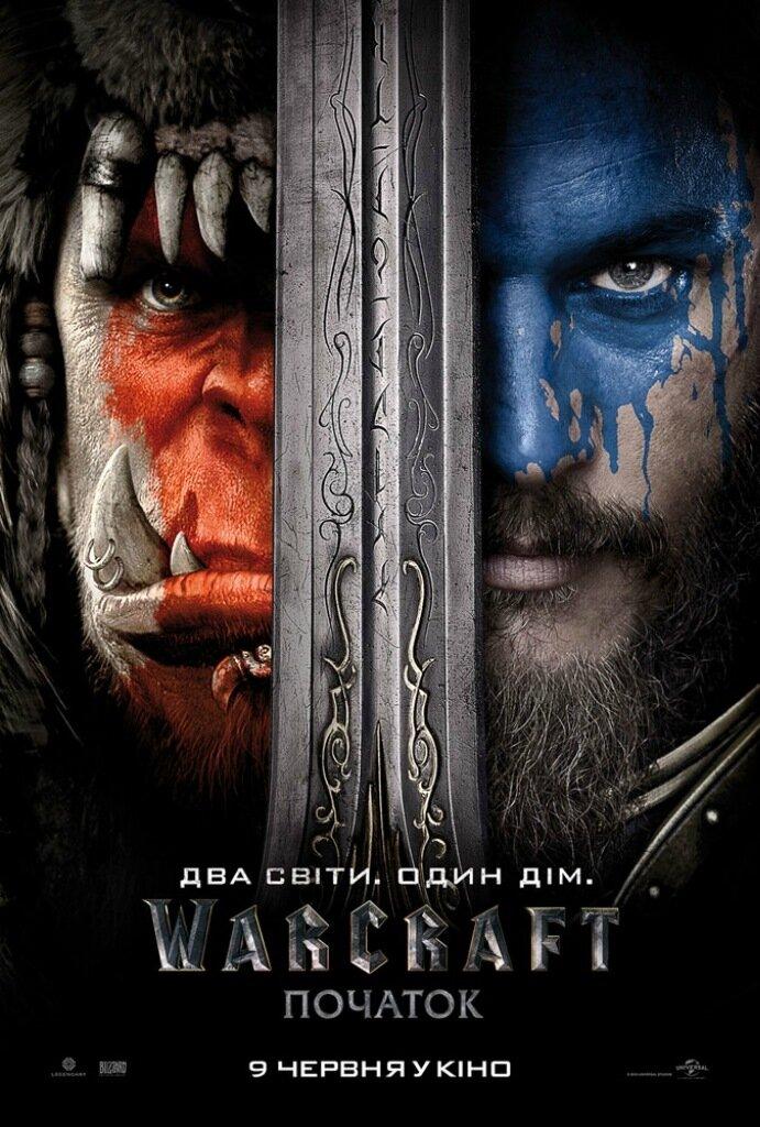 Ukraine_1Sht_Sword.jpg