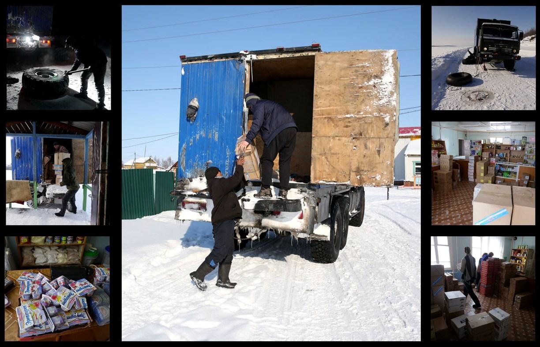 Герои сибирского ледяного пути