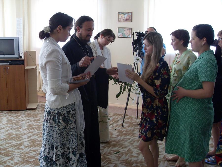 Православный праздник «День семьи» в роддоме г. Алчевска 08.07.2011г.