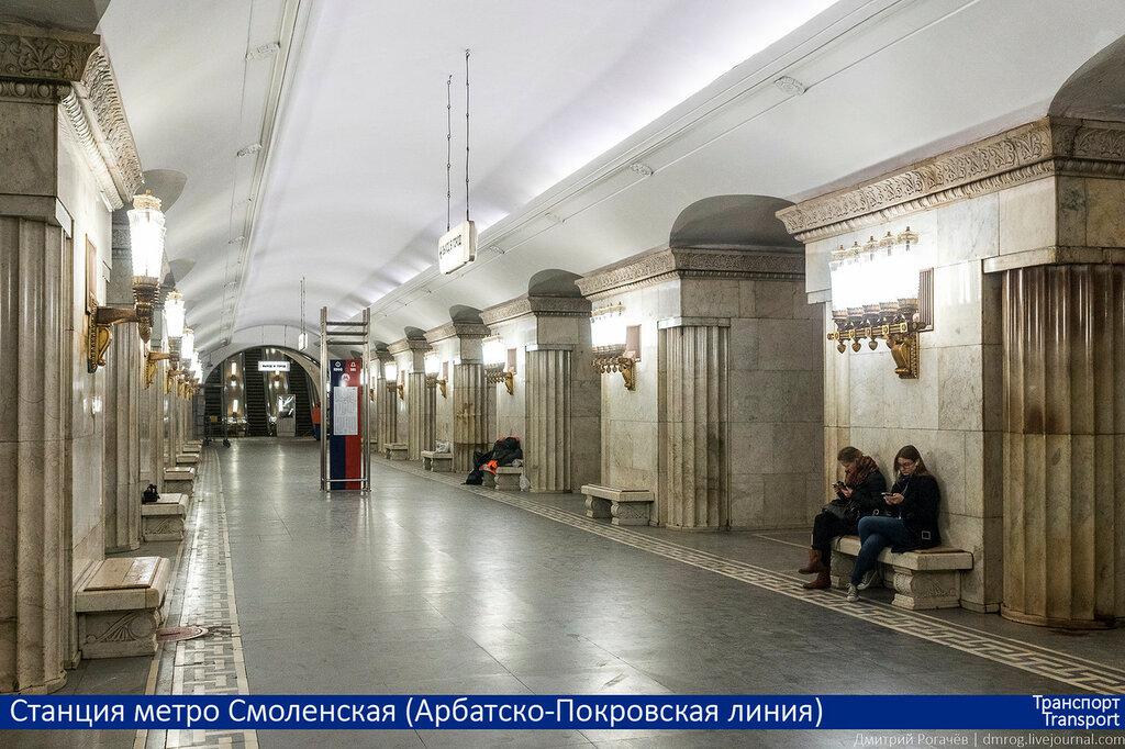 metro-smolenskaya-shlyuhi